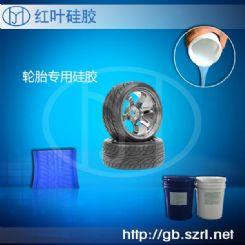 进口环保铸造性玩具模具硅胶 耐高温性玩具模型液体硅橡胶