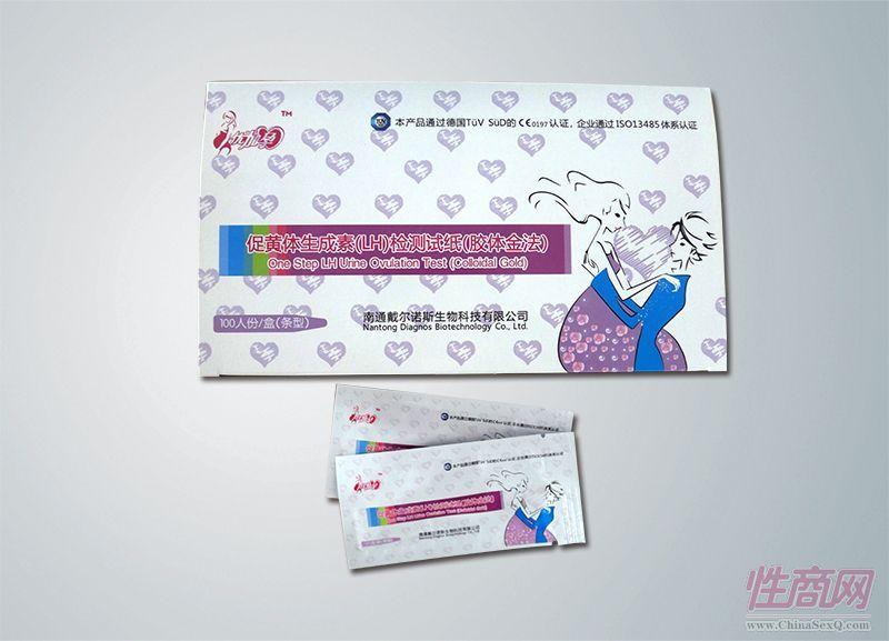 排卵检测试纸(100条装)