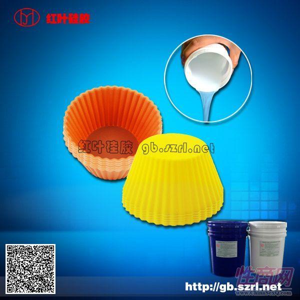 浙江环保液体糖艺模具硅胶 食品模型液体硅胶
