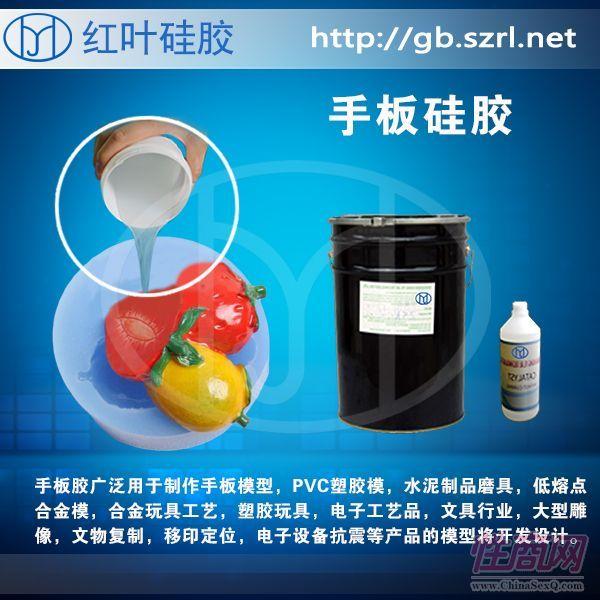 深圳卫浴洁具模具硅胶浴器形状模具硅胶