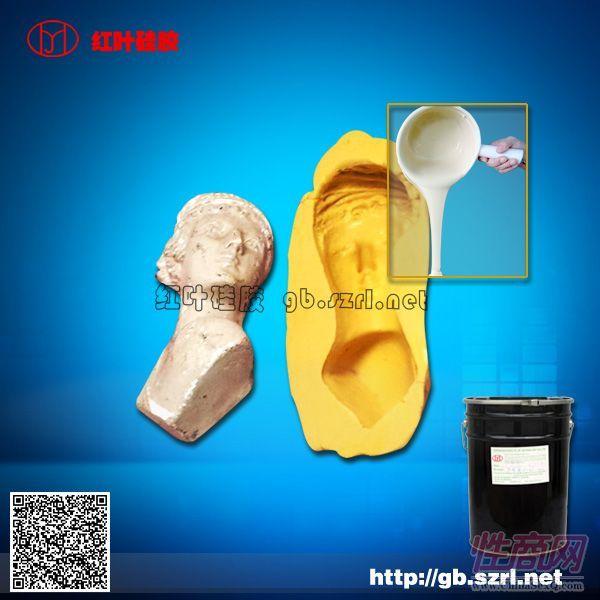 琉璃工艺品耐高温液体模具硅胶1