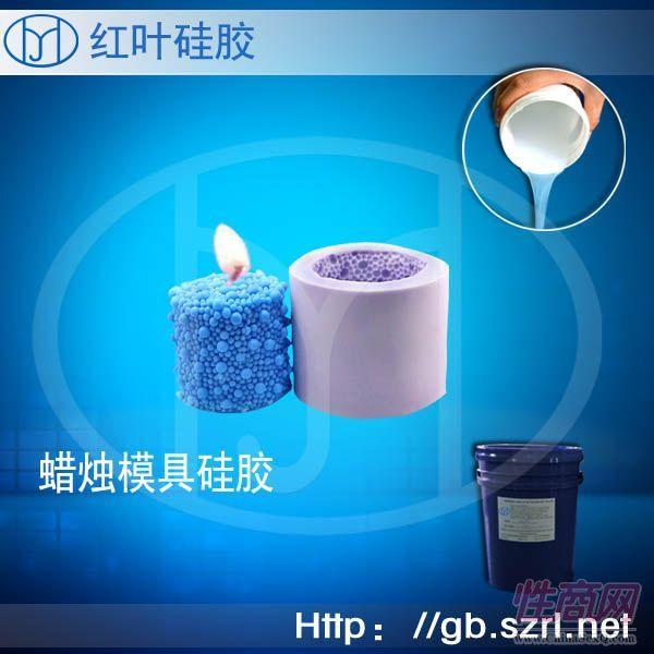 香薰精细蜡烛制制作模具硅橡胶