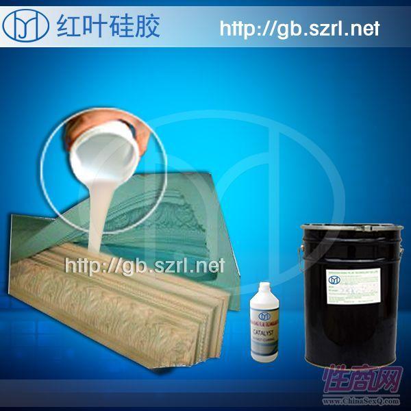 深圳蜡烛模具专用硅胶,生日蜡烛用模具胶