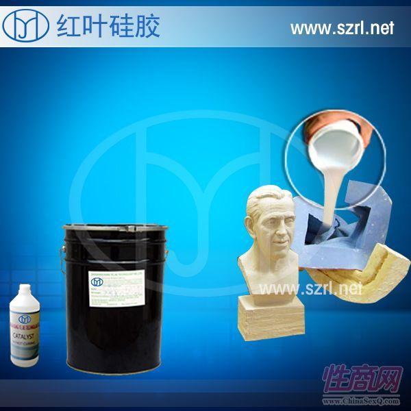 上海泥雕模型双组份硅胶 动物泥塑室温硫化翻模液体模具硅胶
