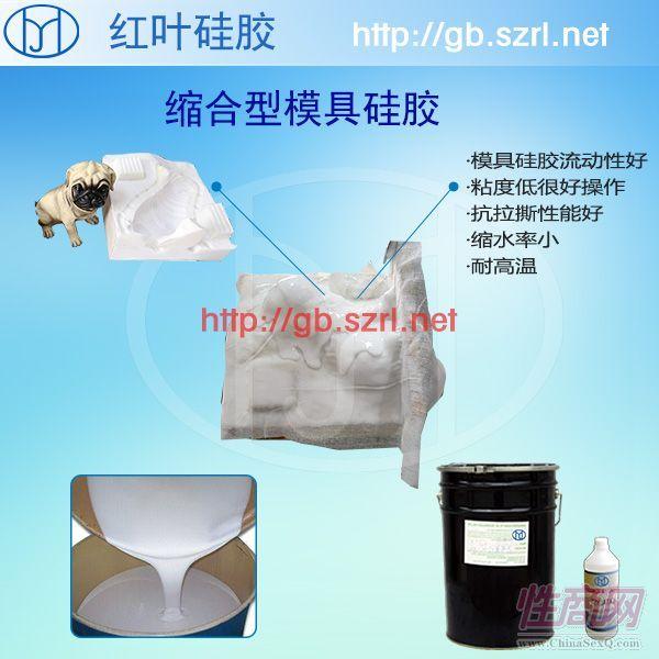 室温硫化佛像工艺品白色液体模具硅胶2