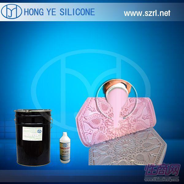 广东砂岩雕塑工艺品模具硅胶  砂岩构件液体模具硅胶