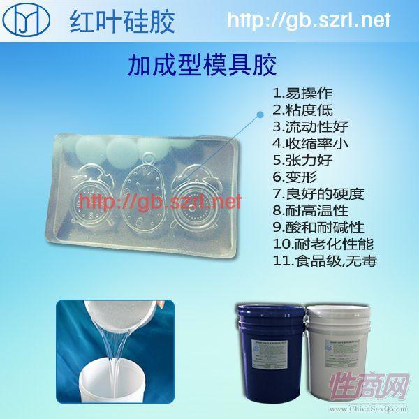 耐高温精密铸造液体模具硅胶 精密铸造双组份耐高温液体模具硅胶1