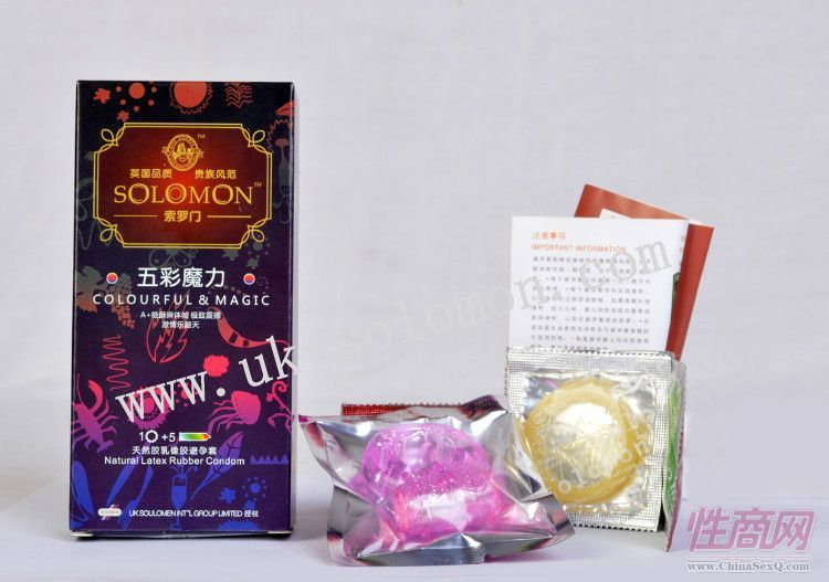 五彩魔力-英国索罗门避孕套-安全套