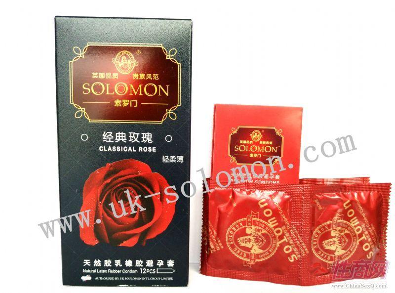 英国索罗门经典玫瑰避孕套-安全套