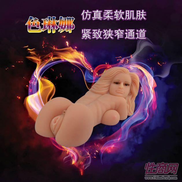 幸色成人用品3D实体硅胶娃娃男性自慰器4