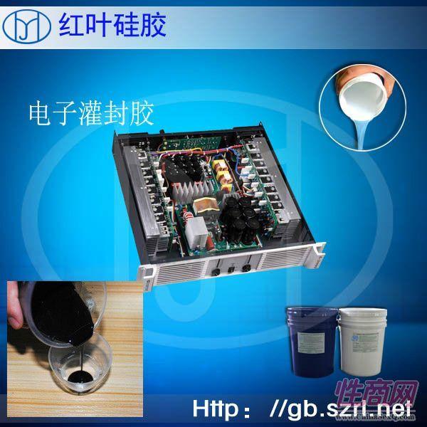 有机硅防水硅胶矽利康