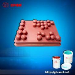 供应耐高温耐用移印硅胶