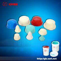 供应环保移印硅胶