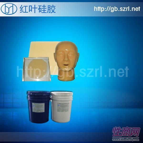 环保的肤色的液体人体硅胶