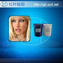 供应高透明硅凝胶、硅胶胸垫原材料硅胶
