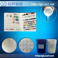 树脂钻用的模具硅胶生产厂家