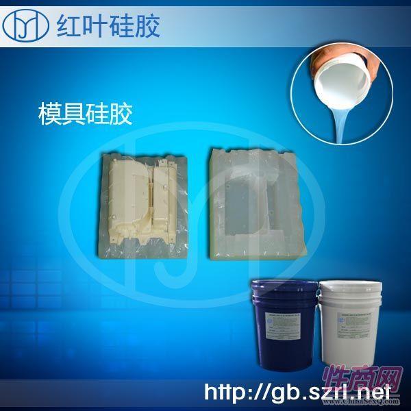 供应人造文化石,石膏腰线模具矽胶