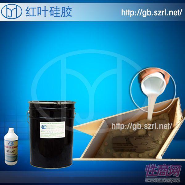 供应红叶HY-728耐酸碱/耐高温/罗马柱模具硅胶