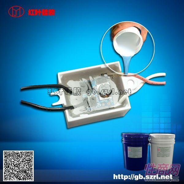 供应电路板密封用加成型透明电子胶