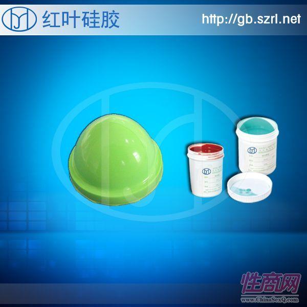 供应仿德国瓦克环保的移印硅胶