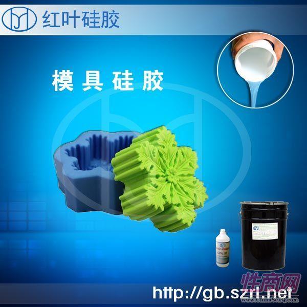 上海果冻食品模型硅胶