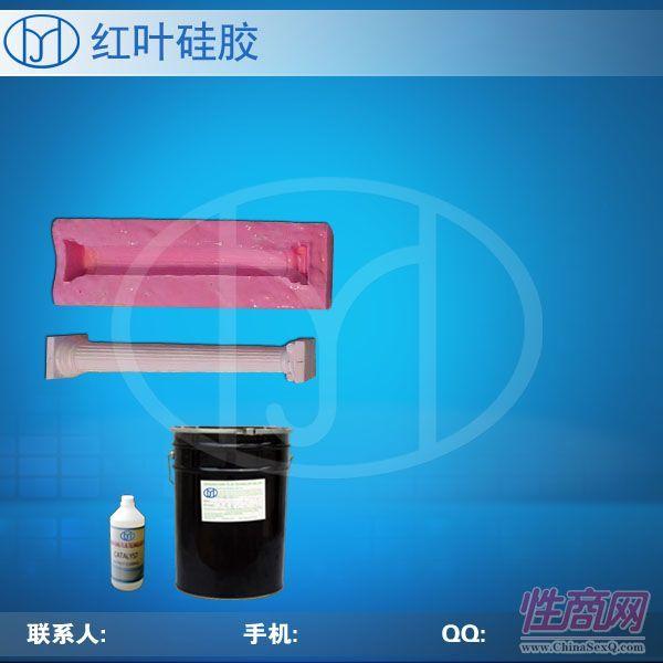 广东耐高温耐老化模具硅胶厂家1