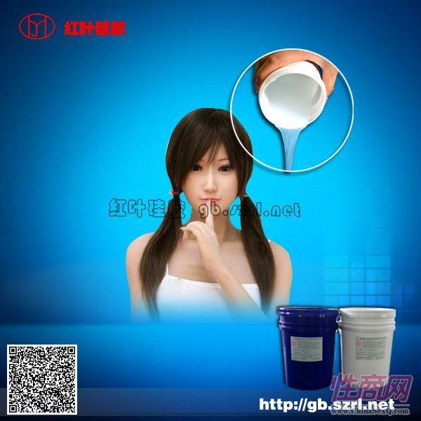 供应仿真人体硅胶1