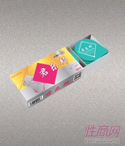 君乐邦-果冻盒装天然润滑型安全套1
