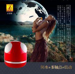 太空球 01020077