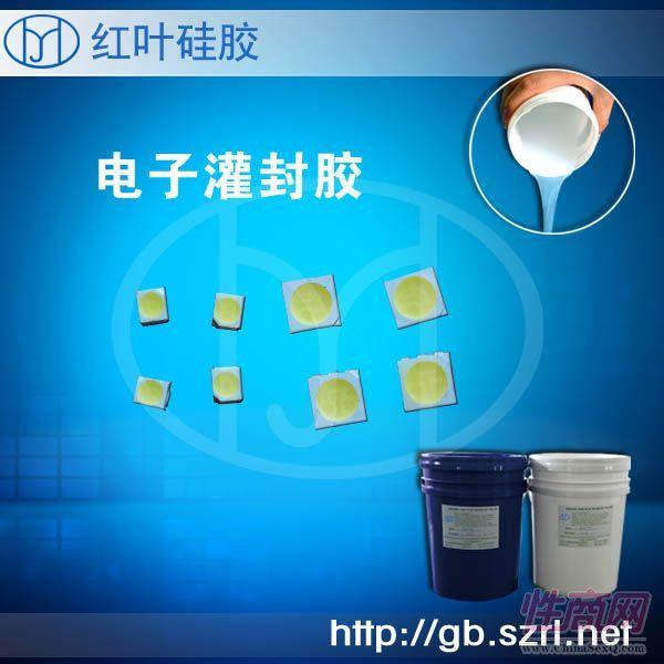导热灌封胶|RTV-2电子灌封胶红叶硅胶