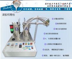 深圳自动灌胶机 情趣用品灌胶机 全自动灌胶机