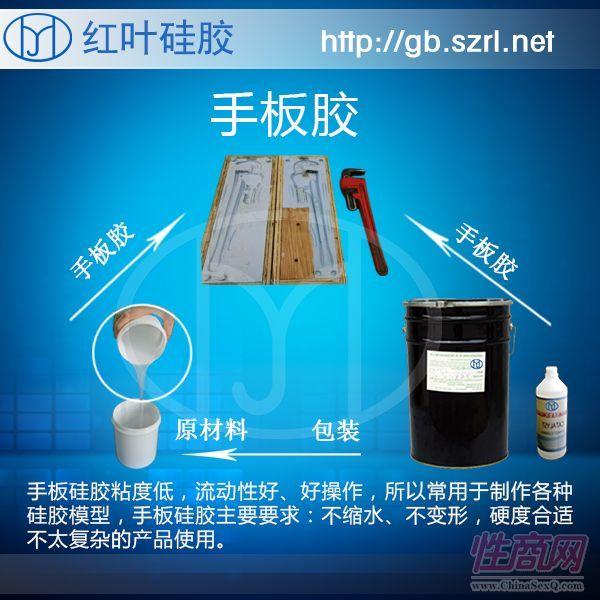 手板硅橡胶|电子玩具产品手板设计硅胶