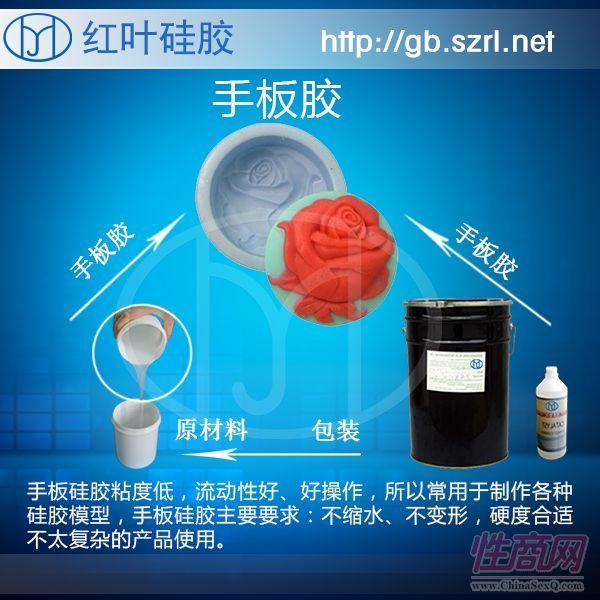 手板模型设计硅胶  手板设计专用硅胶深圳