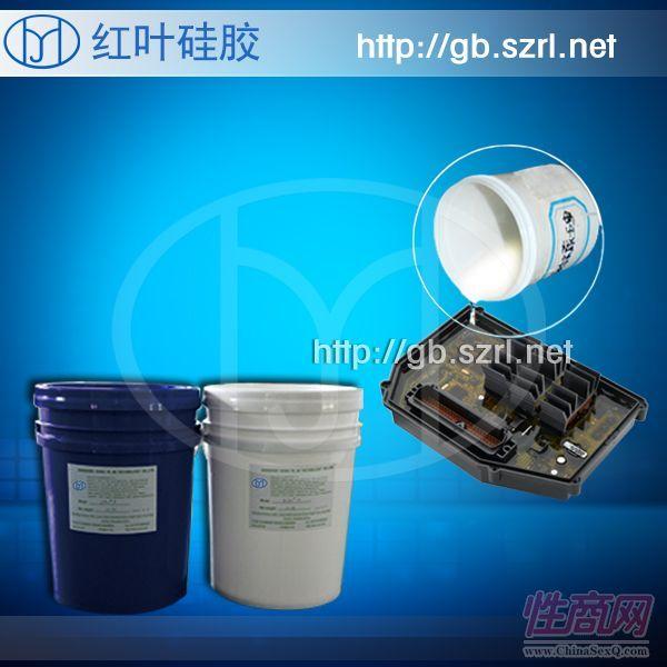 深圳通用型电子灌封胶|情趣用品电子灌封胶3