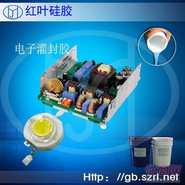高透光高折射率大功率情趣用品封装胶|耐高温电子灌封胶水