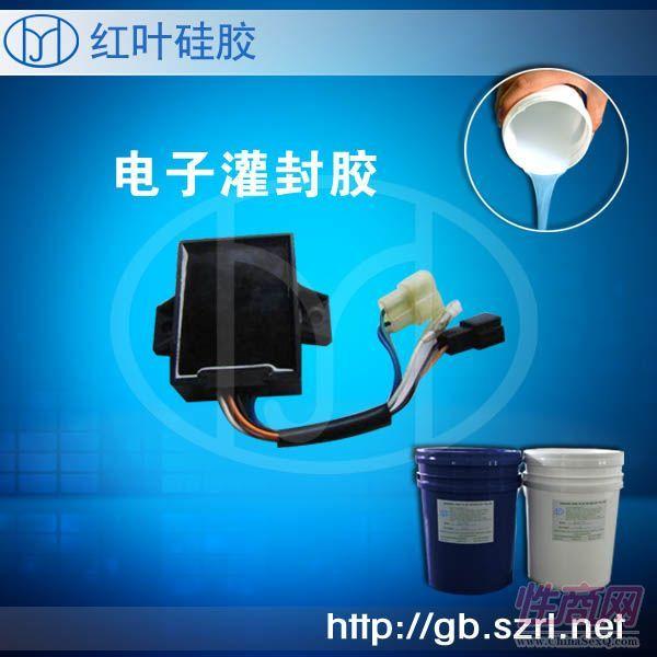 大功率情趣用品透镜填充软凝胶|电子密封硅胶2