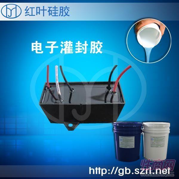 深圳情趣用品耐高温电子灌封胶|线路板电子灌封硅胶 |