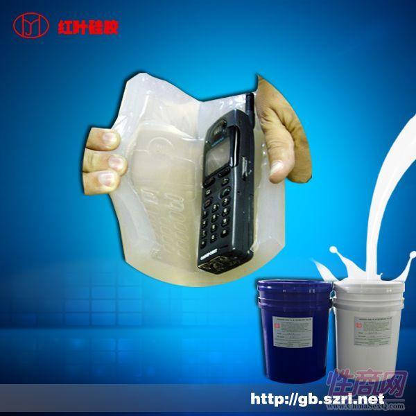 广东RTV-2双组份室温硫化模具硅橡胶