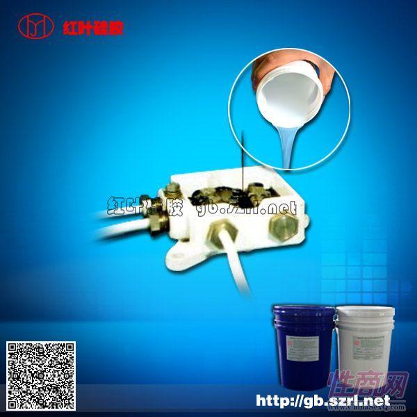 德国瓦克透明有机硅电子灌封胶|RTV-2电子灌封胶
