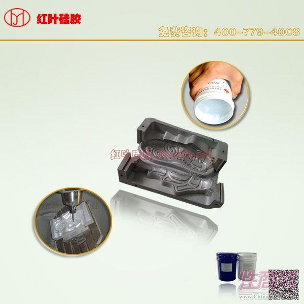 广州有机硅电子灌封胶|高电压电子灌封胶2