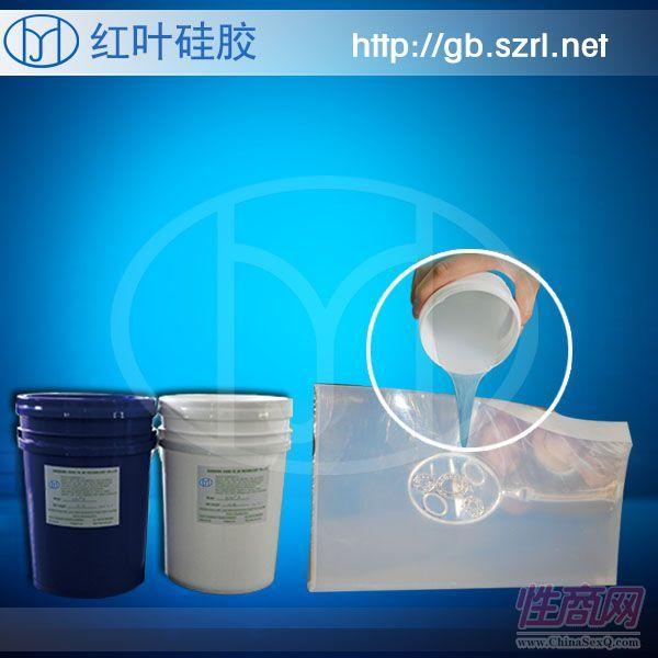 RTV硅胶|RTV室温硫化硅橡胶1