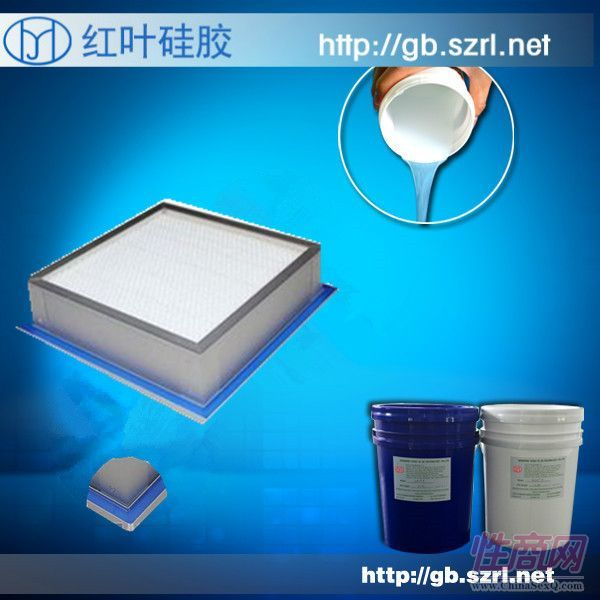 进口材料的高效空气过滤器的液槽密封胶1