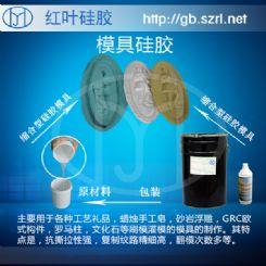 水晶树脂饰品钻模具硅胶