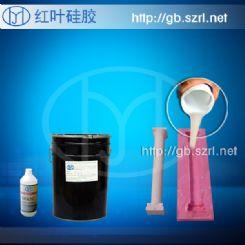 树脂钻专用模具胶 |树脂钻模具硅胶厂