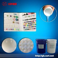 浙江环氧树脂珠宝钻耐高温透明得注射液体硅橡胶