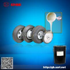 性玩具铝模耐高温双组份硅胶|精密铸造性玩具矽胶