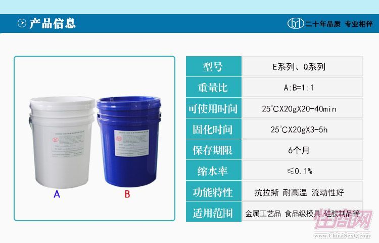 美国T4液体模具硅胶|高透明T4精密铸造的高透明矽利康