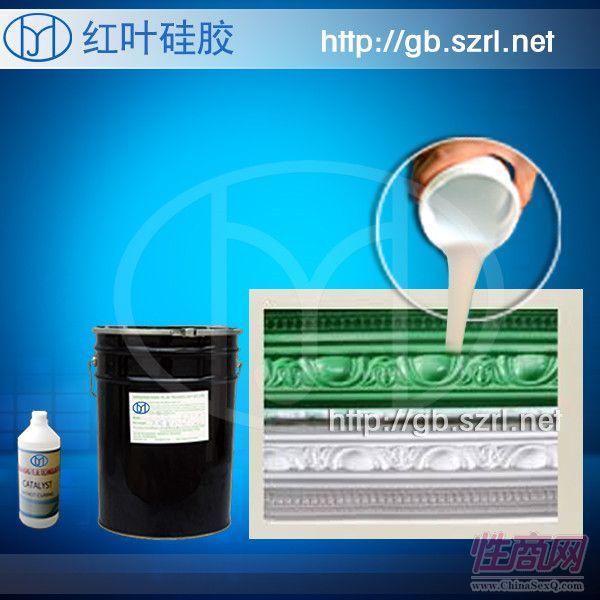 深圳欧式石膏角花半透明液体矽利康|石膏线条液体模具硅胶1