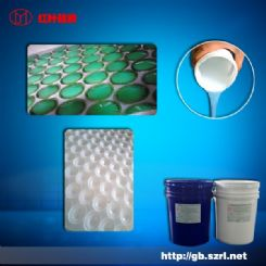 供应树脂钻石高透明模具硅胶 耐高温树脂钻硅橡胶厂家