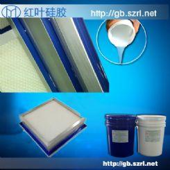 环保高效过滤器液槽灌封硅胶 进口液槽果冻胶